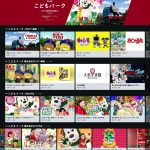 NHK-Kids-Park.jpg