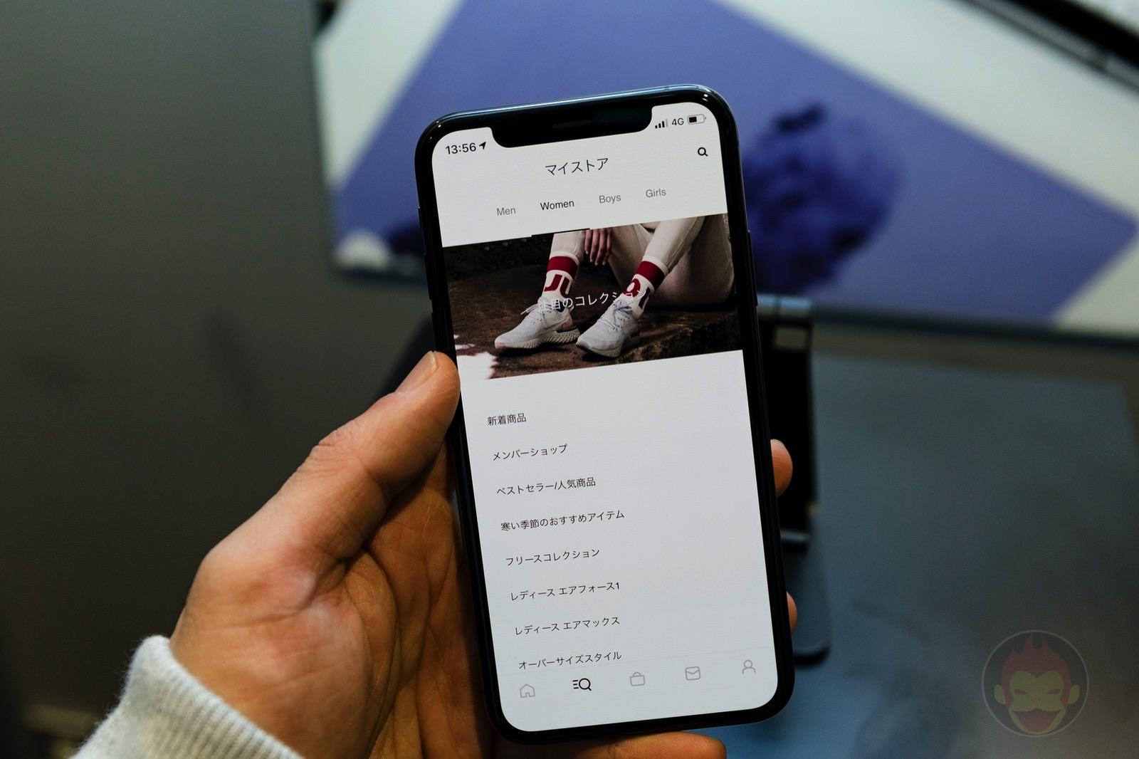 Nike App Coming to Japan 07