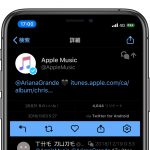 Twitter-for-Android-Apple-Music-Tweetbot.jpg
