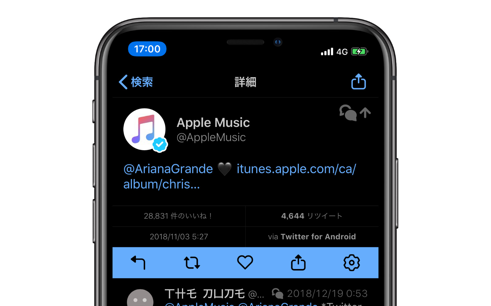 Twitter for Android Apple Music Tweetbot
