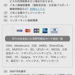 Using-Ymobile-SIM-from-Apple-11.jpg