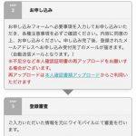 Using-Ymobile-SIM-from-Apple-12.jpg
