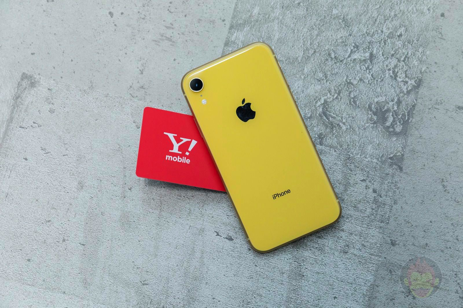Ymobile SIM Starter Kit and iPhoneXR 03