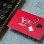 Ymobile-SIM-Starter-Kit-and-iPhoneXR-05.jpg