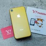 Ymobile-SIM-Starter-Kit-and-iPhoneXR-09.jpg