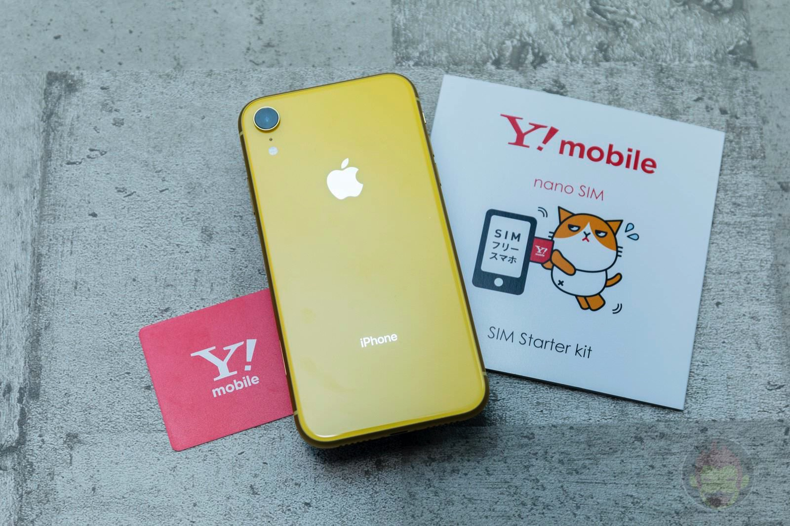Ymobile SIM Starter Kit and iPhoneXR 09