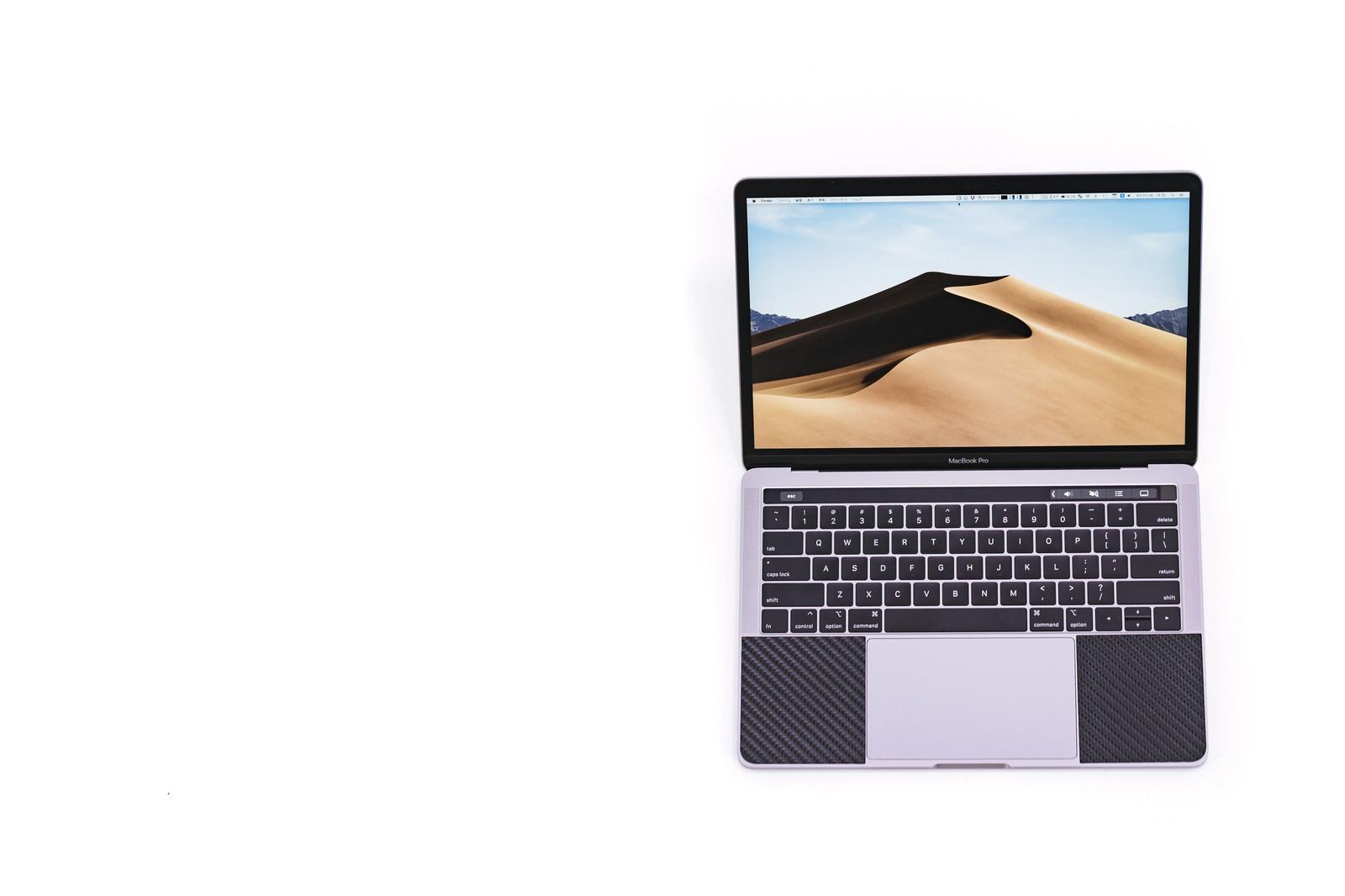 GoriIMGL9732 TP V macbook pro 13