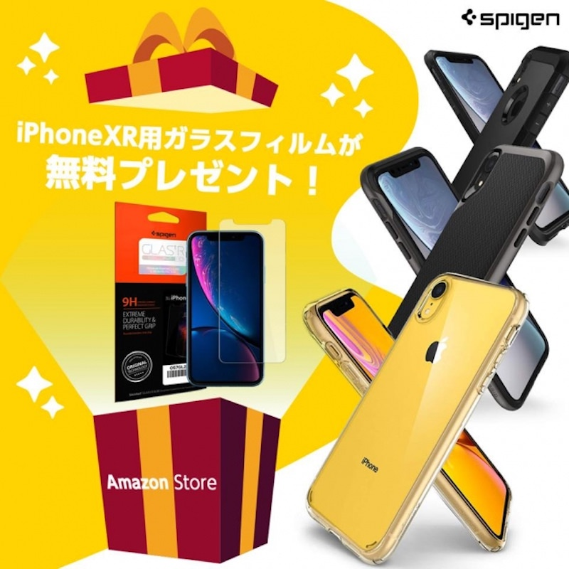 Iphone xr present