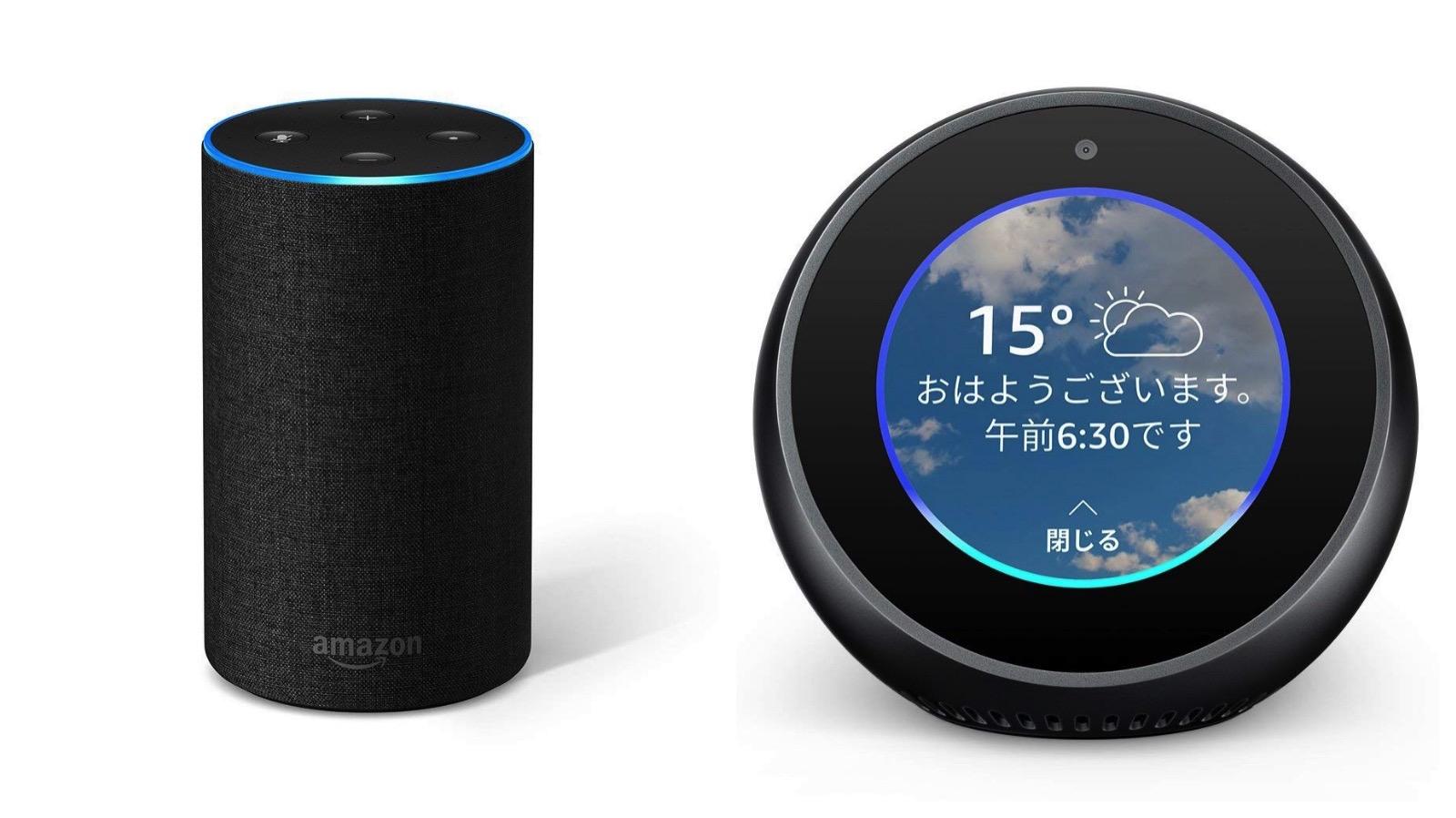 Amazon Echo and EchoSpot Sale