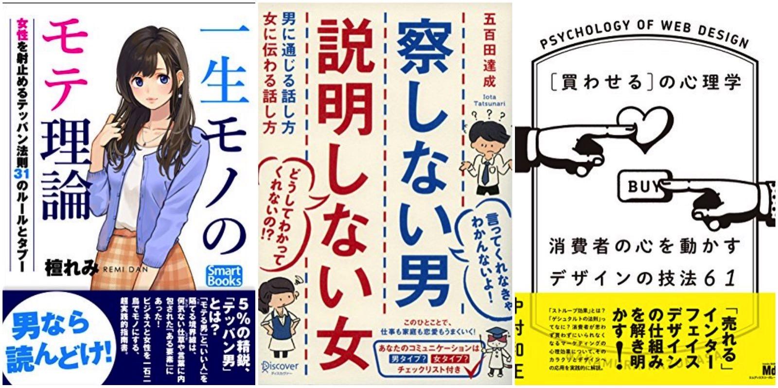 Business-book-fair.jpg