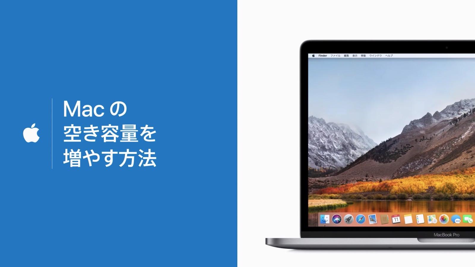 How to free mac os storage on mac