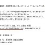 Kanagawa-Apple-Store.jpg