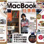 Kindle-Business-Book-Sale.jpg