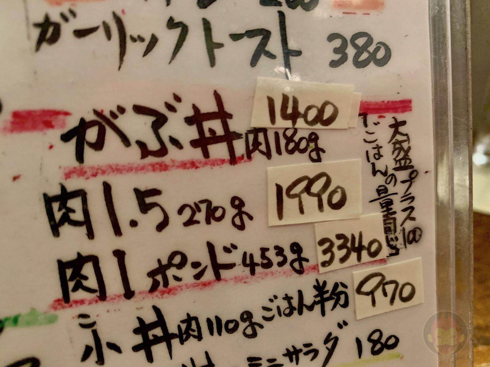 Kuisinbo Gabu Musasi koyama 01