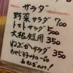 Kuisinbo-Gabu-Musasi-koyama-02.jpg