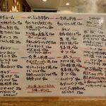 Kuisinbo-Gabu-Musasi-koyama-03.jpg