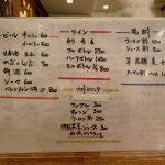 Kuisinbo-Gabu-Musasi-koyama-04.jpg
