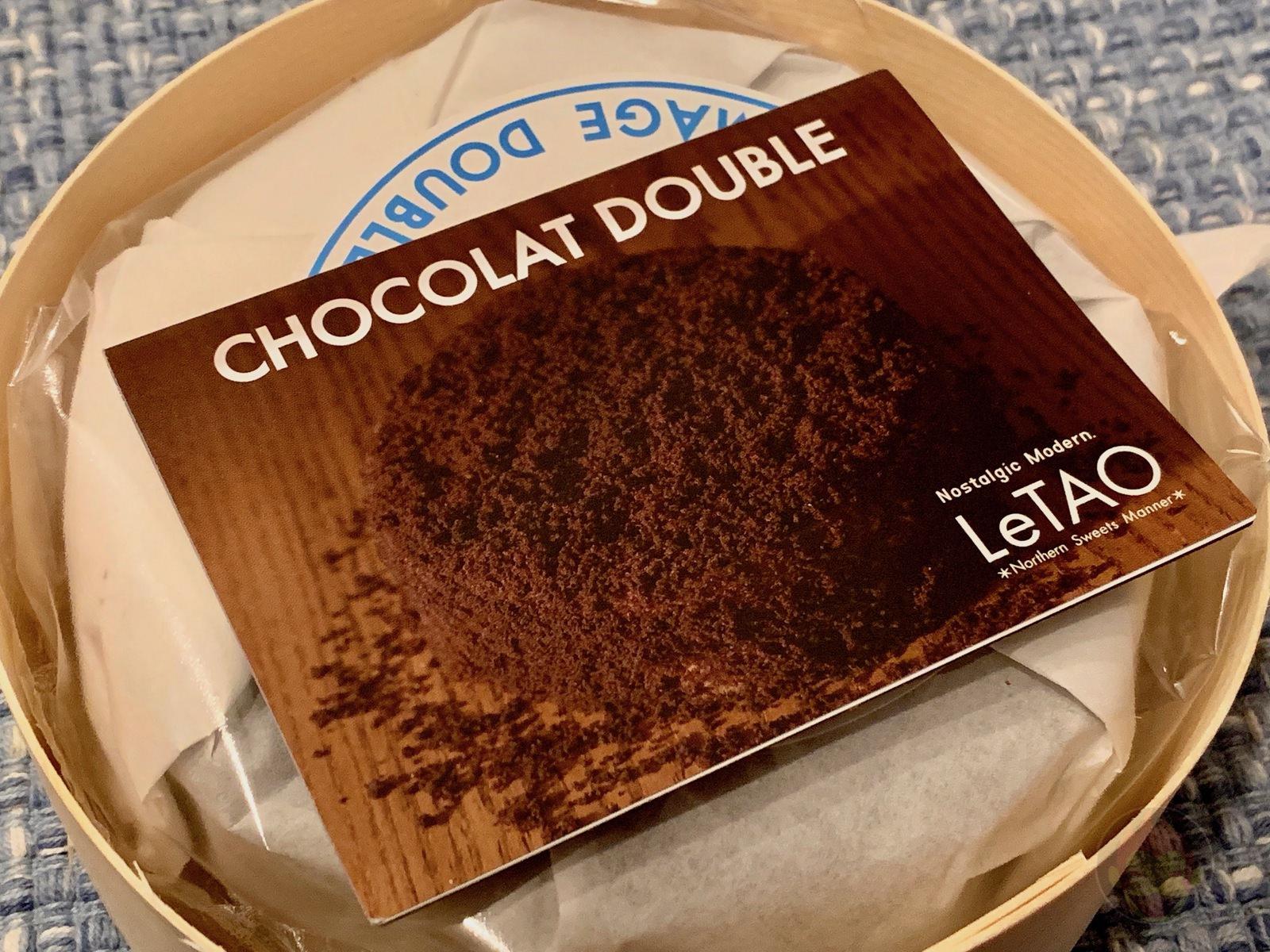 LeTAO Chocolat Double 01
