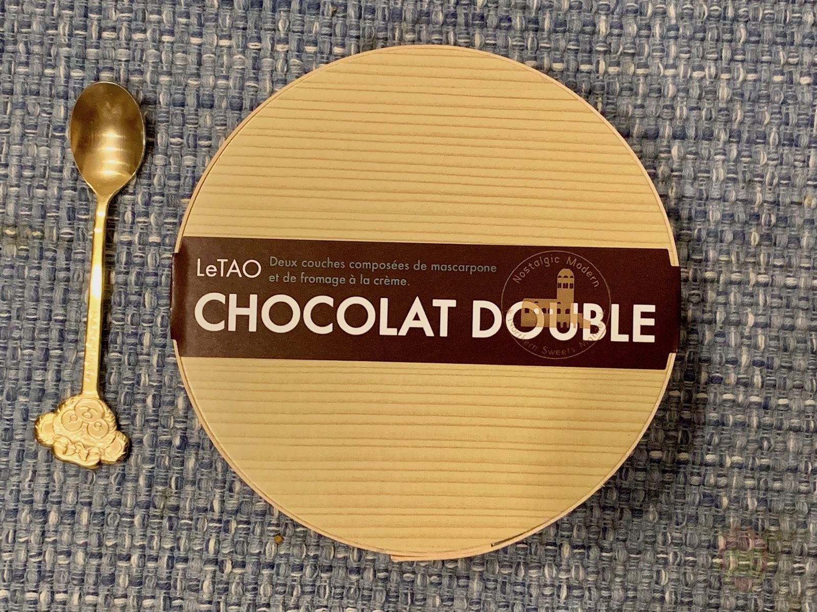 LeTAO Chocolat Double 05