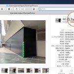 Mac-HEIC-to-JPG-01.jpg