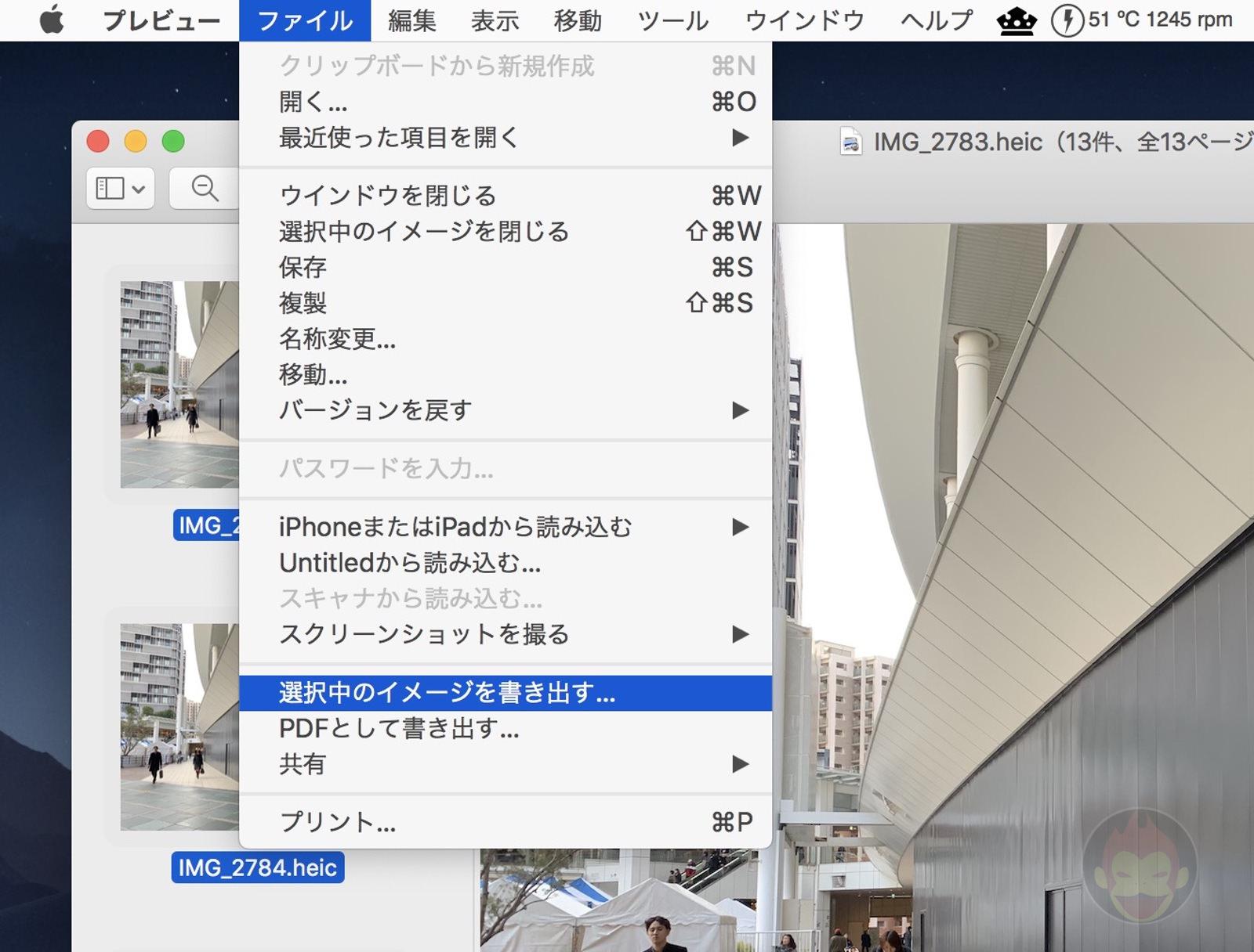 Mac-HEIC-to-JPG-03.jpg