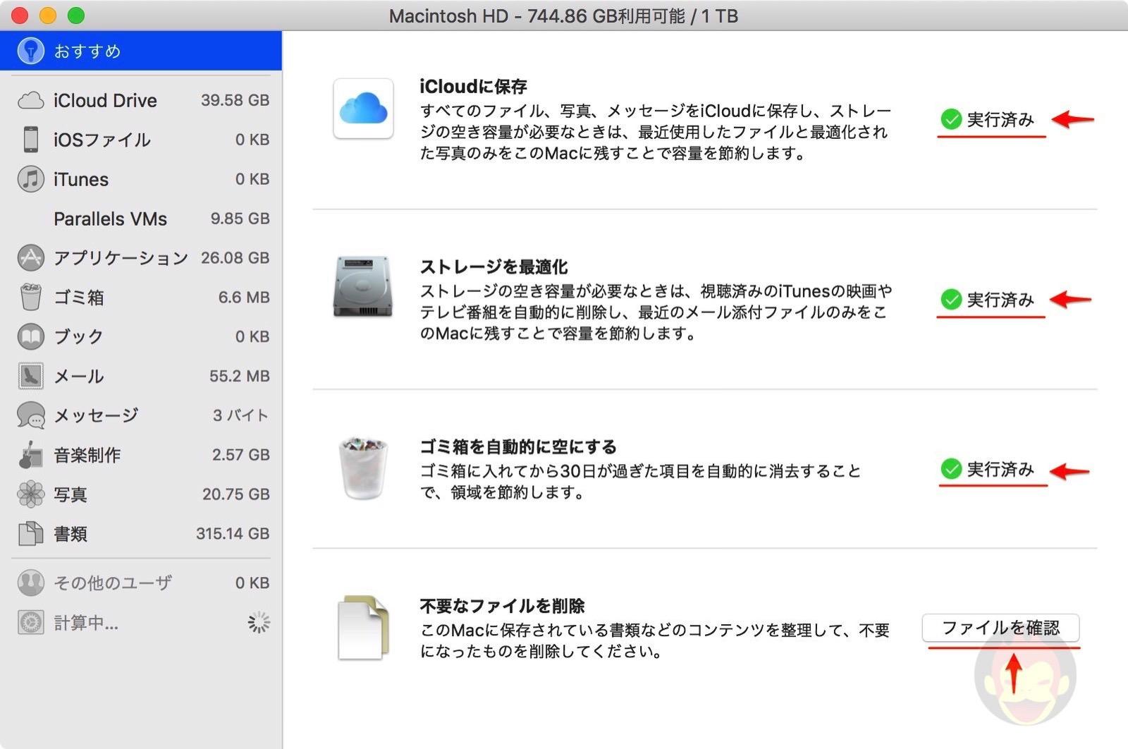 Mac Storage Apple Video 01