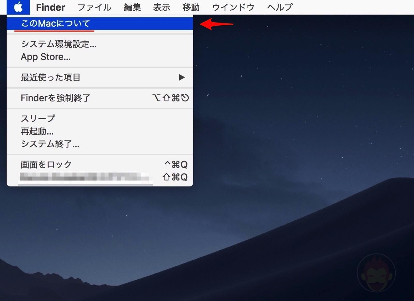 Mac Storage Apple Video 02