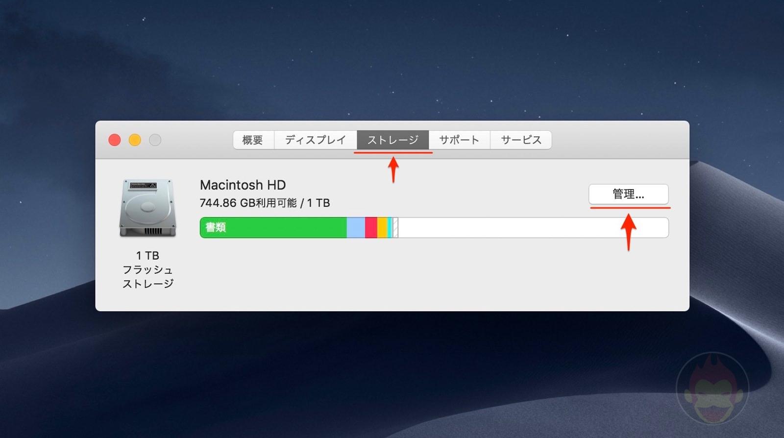 Mac Storage Apple Video 03