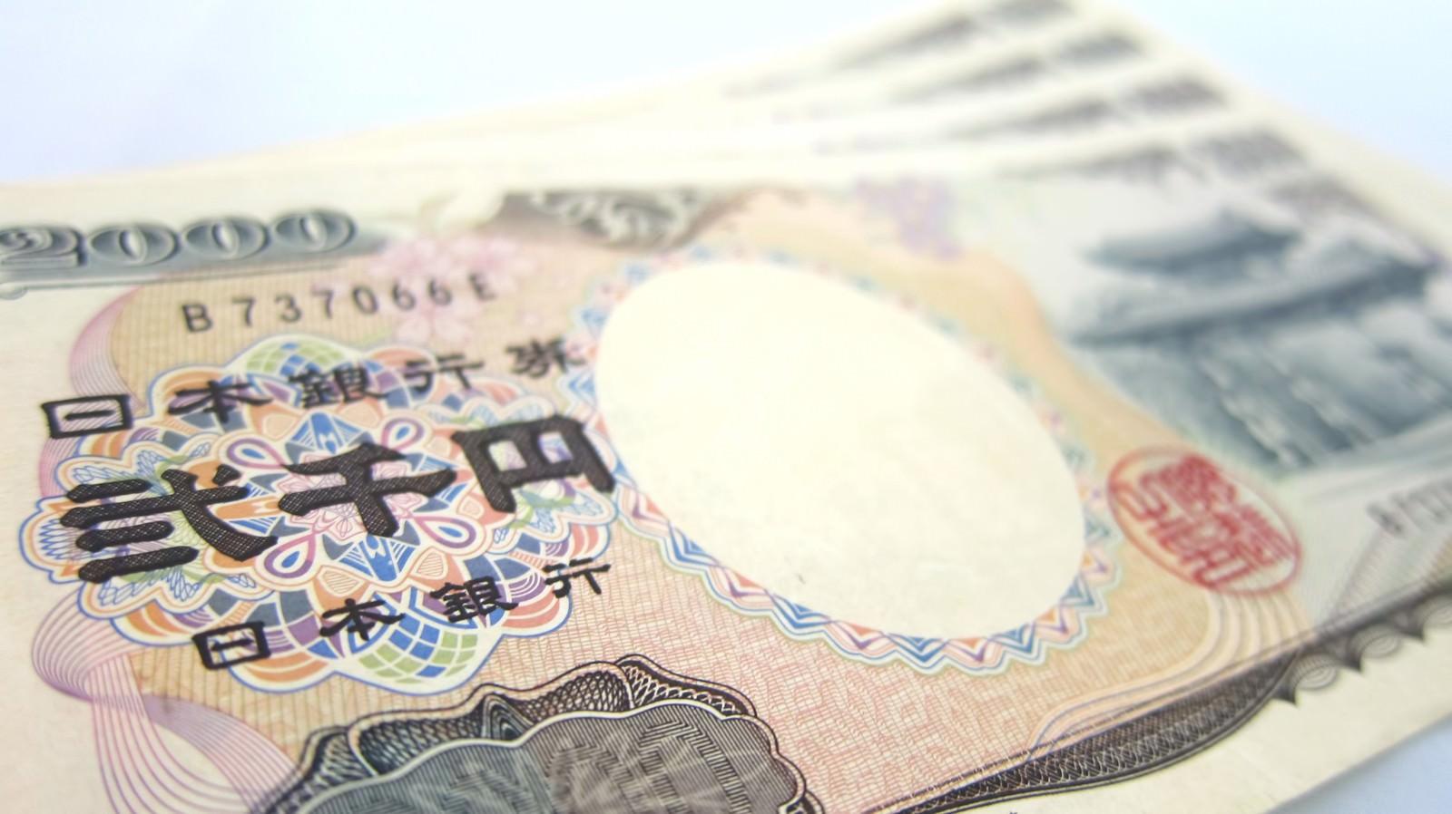 N752 2senensatu TP V 2000 yen bill