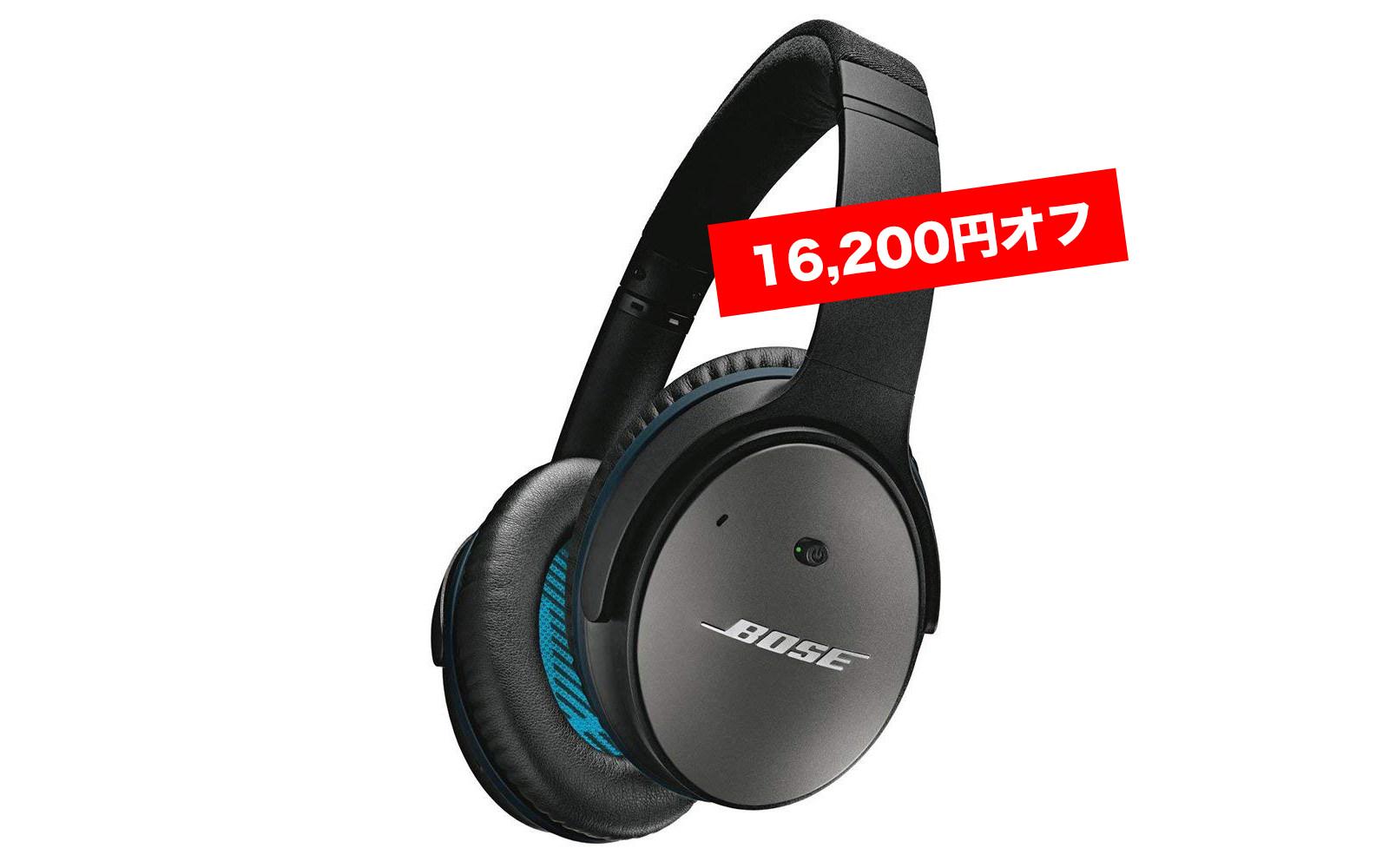 QC25-sale-20190112.jpg