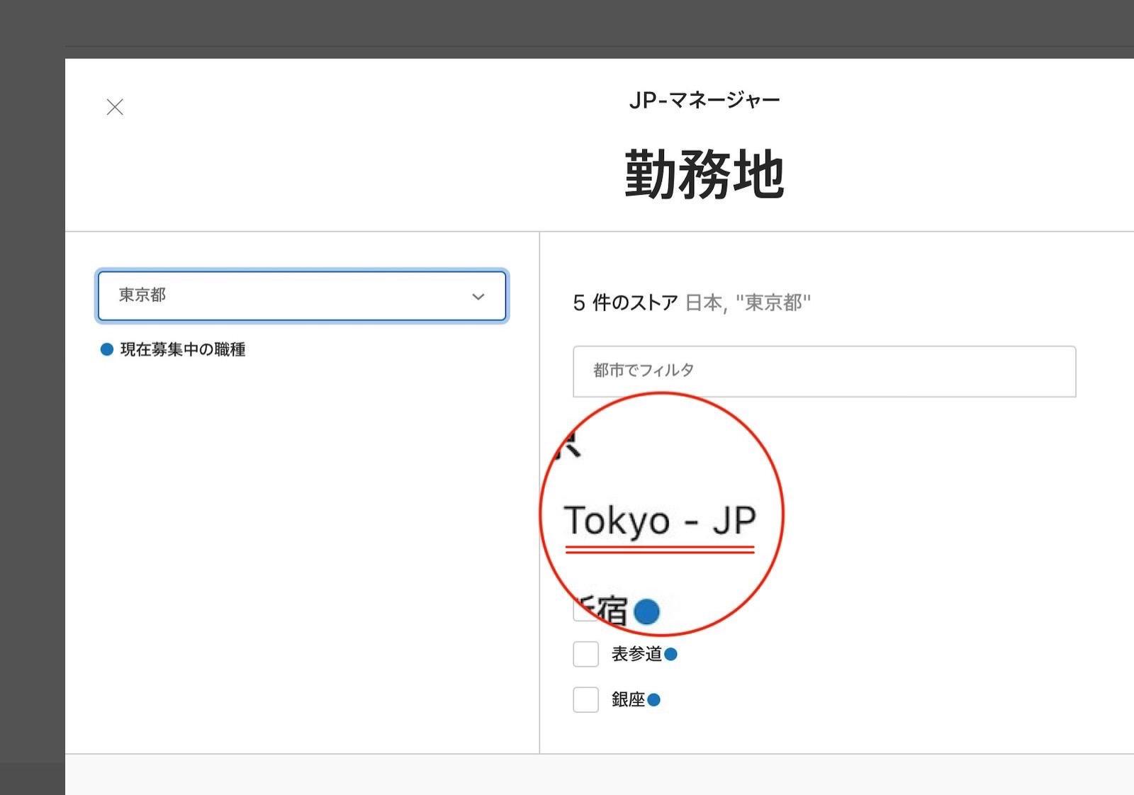 Tokyo JP New Apple Store