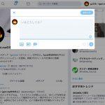 Twitter-New-Design-planetofgori.jpg