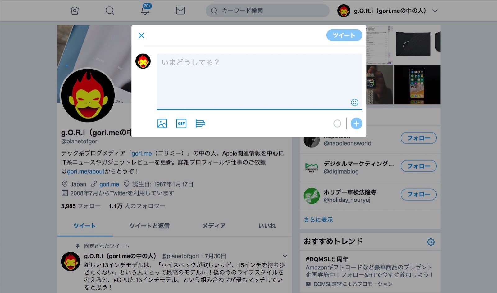 Twitter New Design planetofgori