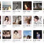 YUKI-Subscription.jpg