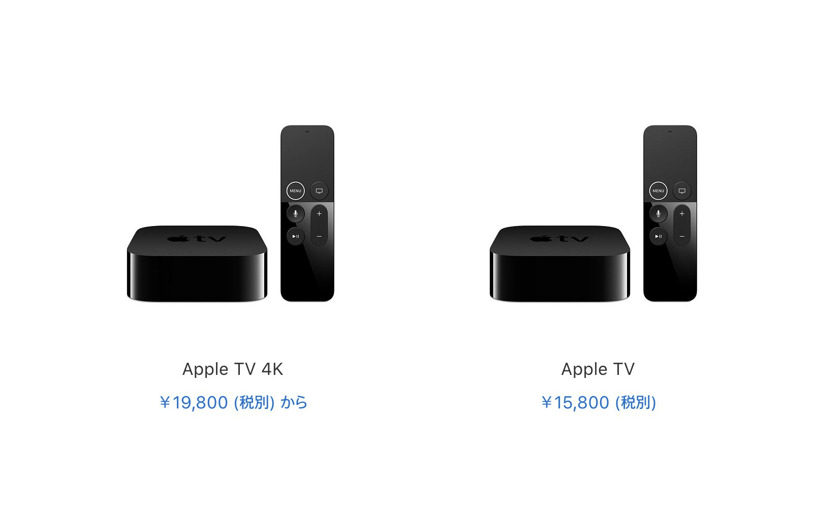 Apple tv apple 2019 sale