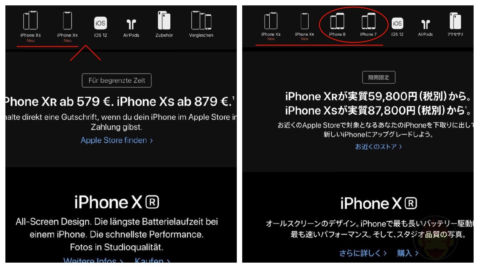 Iphone page comparison01