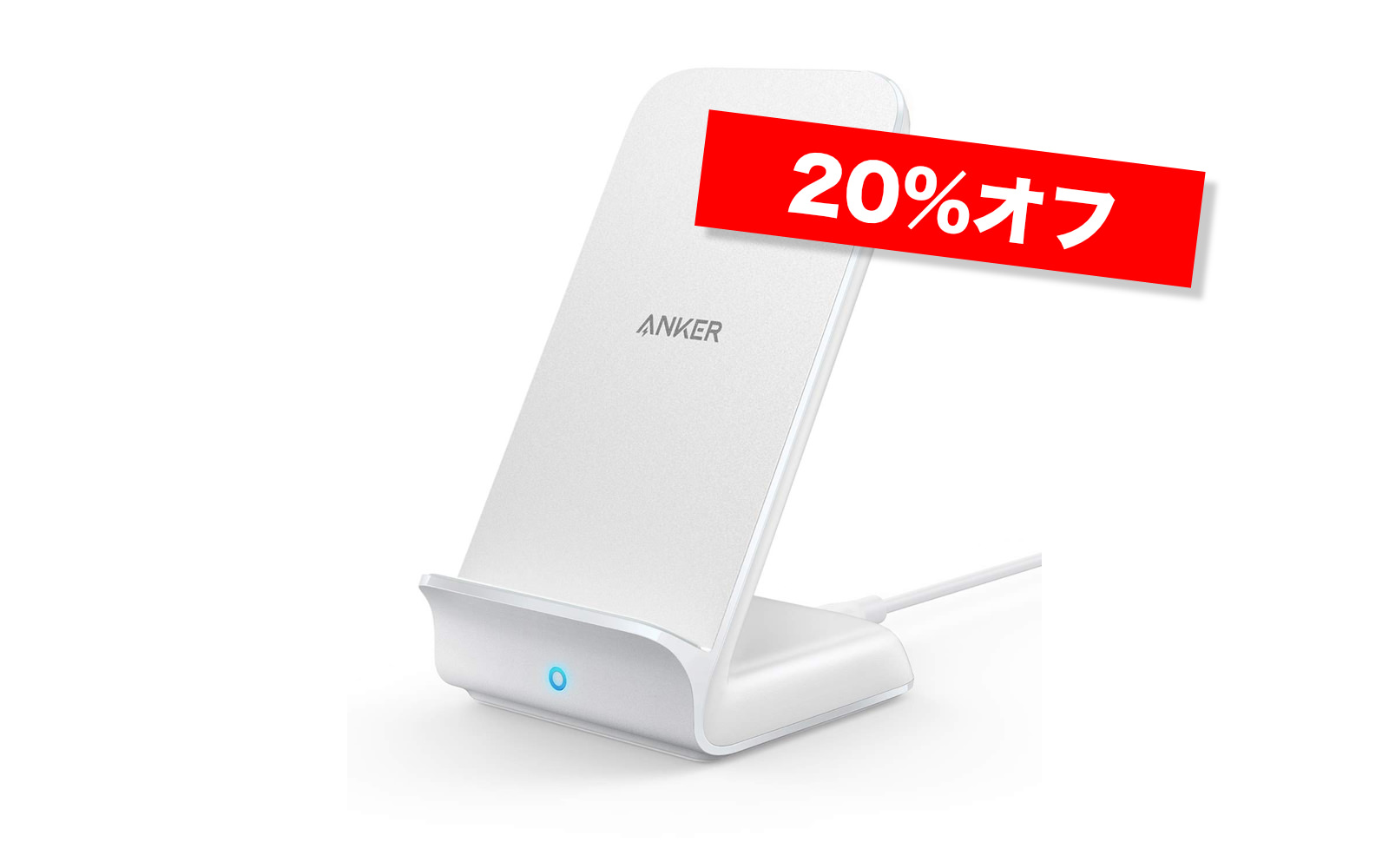 Anker PoweWave 7 5 Stand Sale