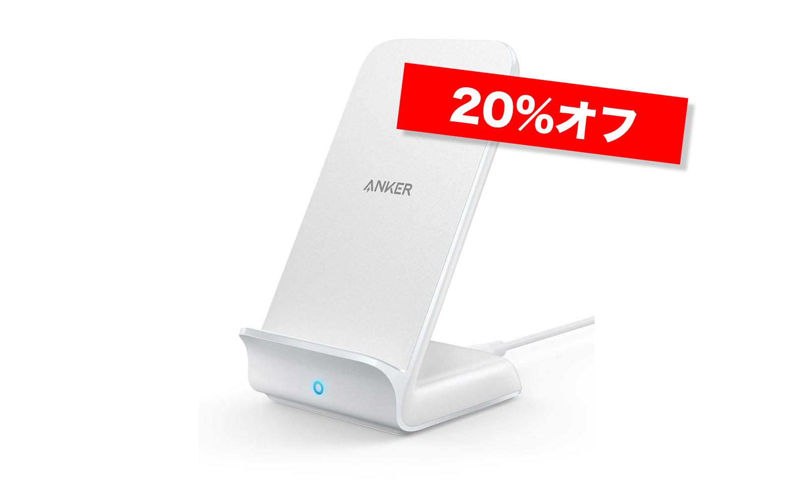 Anker-PoweWave-7_5-Stand-Sale.jpg