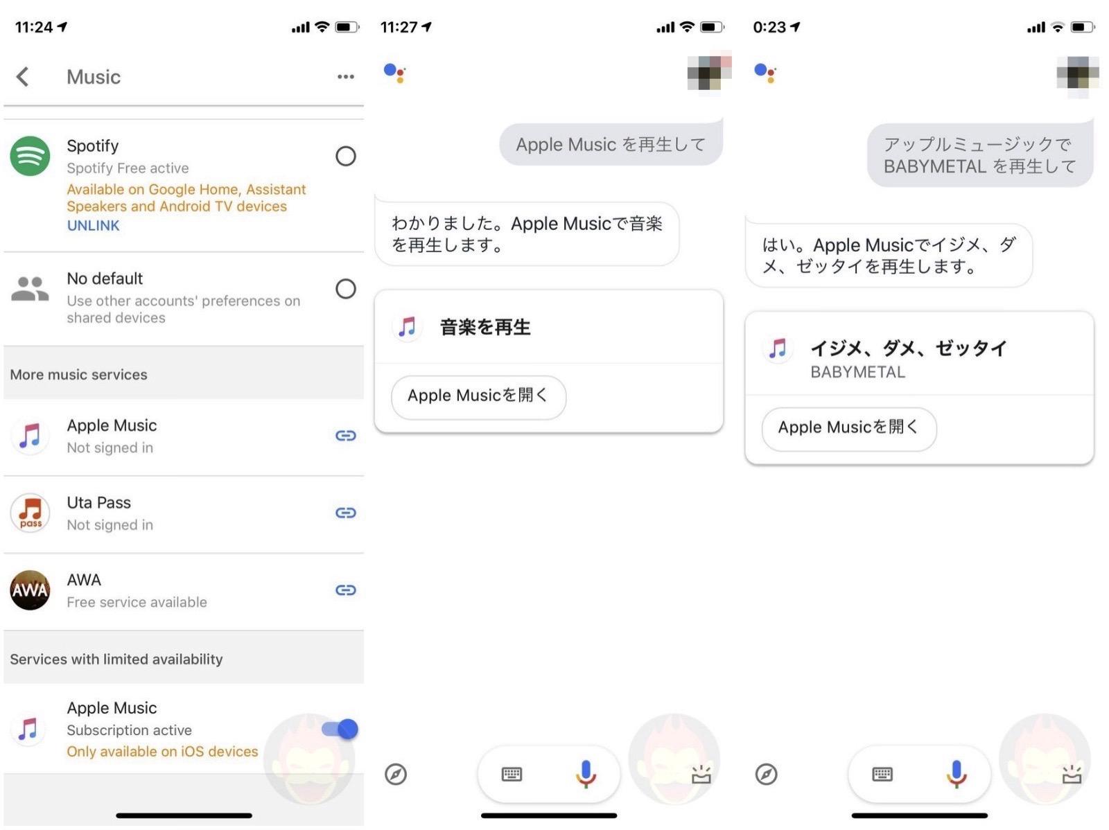 AppleMusic-Google-Home-2.jpg