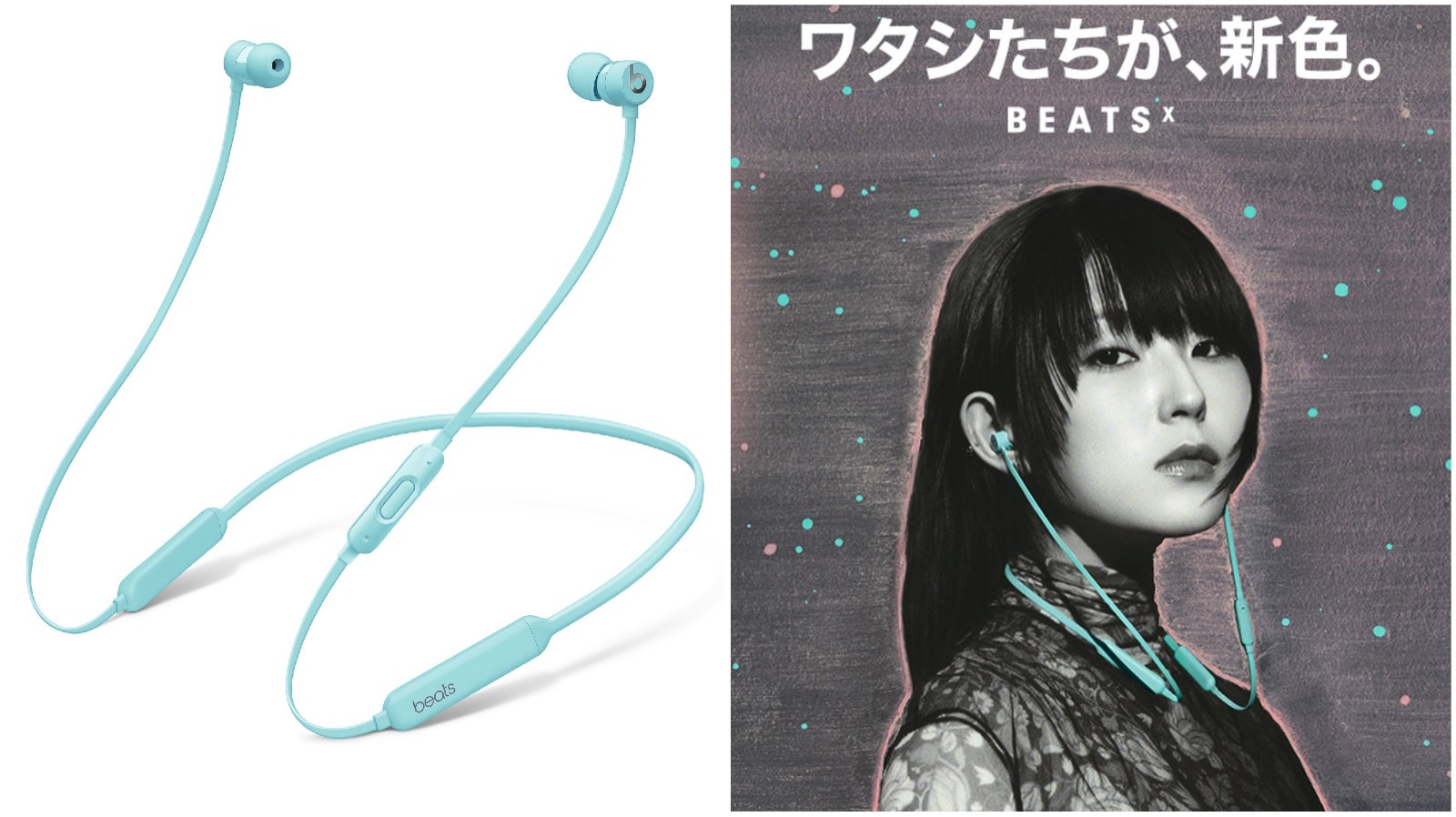 BeatsX Sky Blue New Color DAOKO
