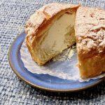 Costco-Croissant-cream-puff-04.jpg
