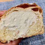 Costco-Croissant-cream-puff-06.jpg