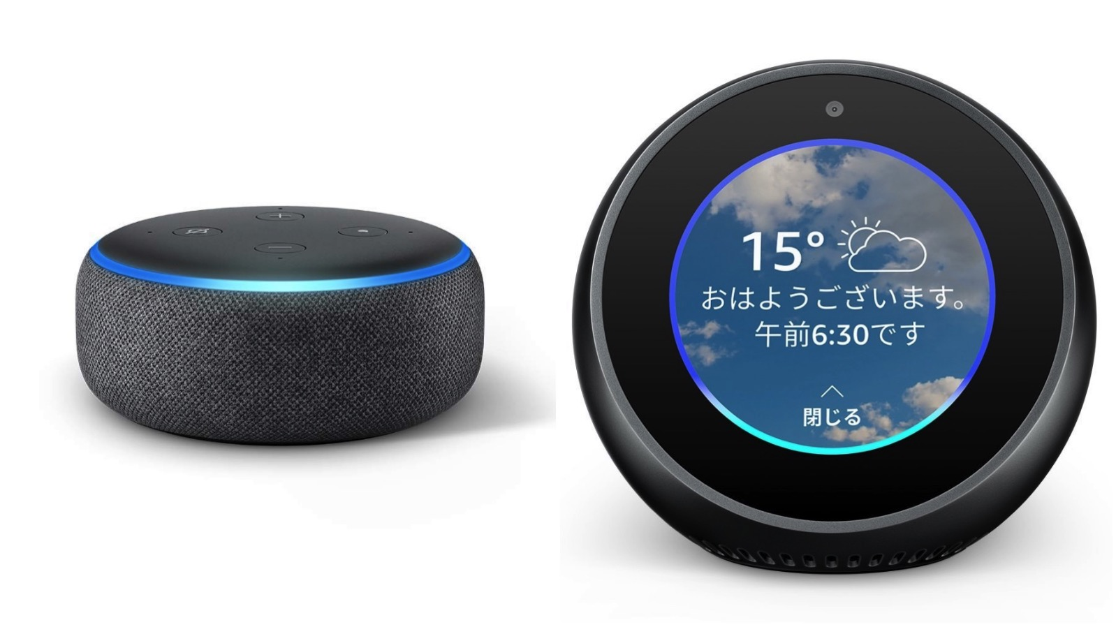 Echo-Devices-on-sale.jpg