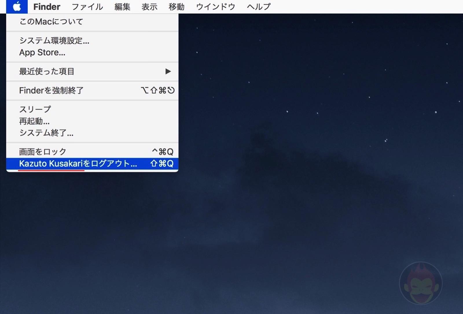 Full-Name-macos-2.jpg