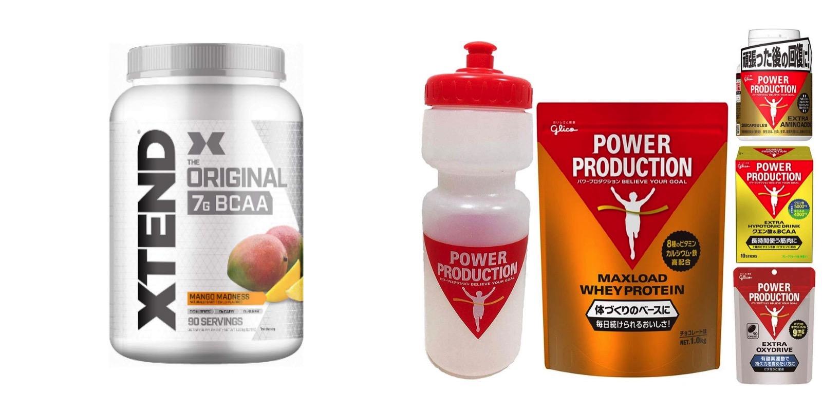 Health-Care-Supplements-Sale.jpg
