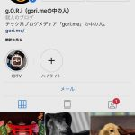 How-to-change-languages-in-instagram-08.jpg