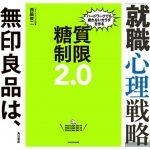 KADOKAWA-Sale-20190202.jpg