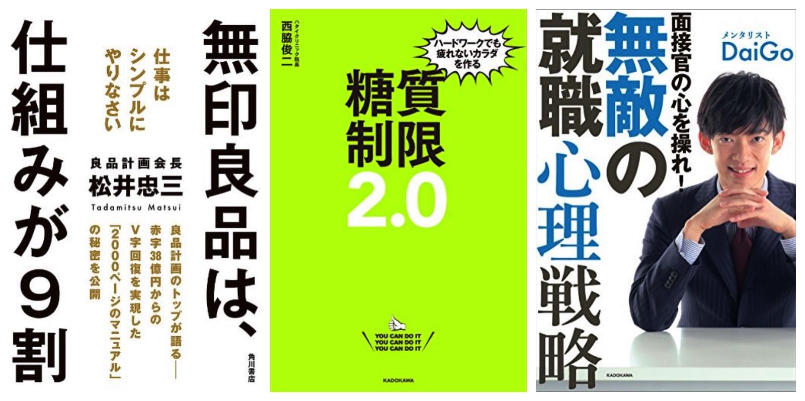 KADOKAWA Sale 20190202