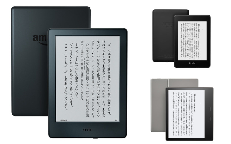 Kindle Device Sale