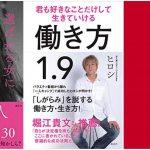 Kodansha-Campaign.jpg